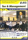 tax&management
