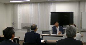 第19回租税調査研究会定期勉強会